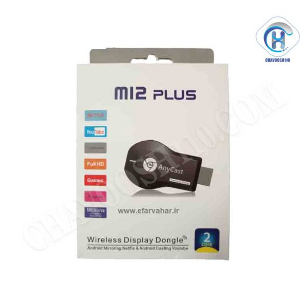 Any Cast Wireless to HDMI Dongle
